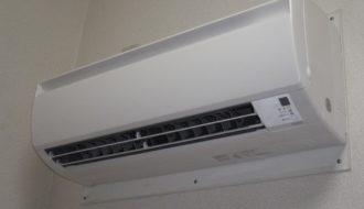 aspectos tener en cuenta comprar un aire acondicionado